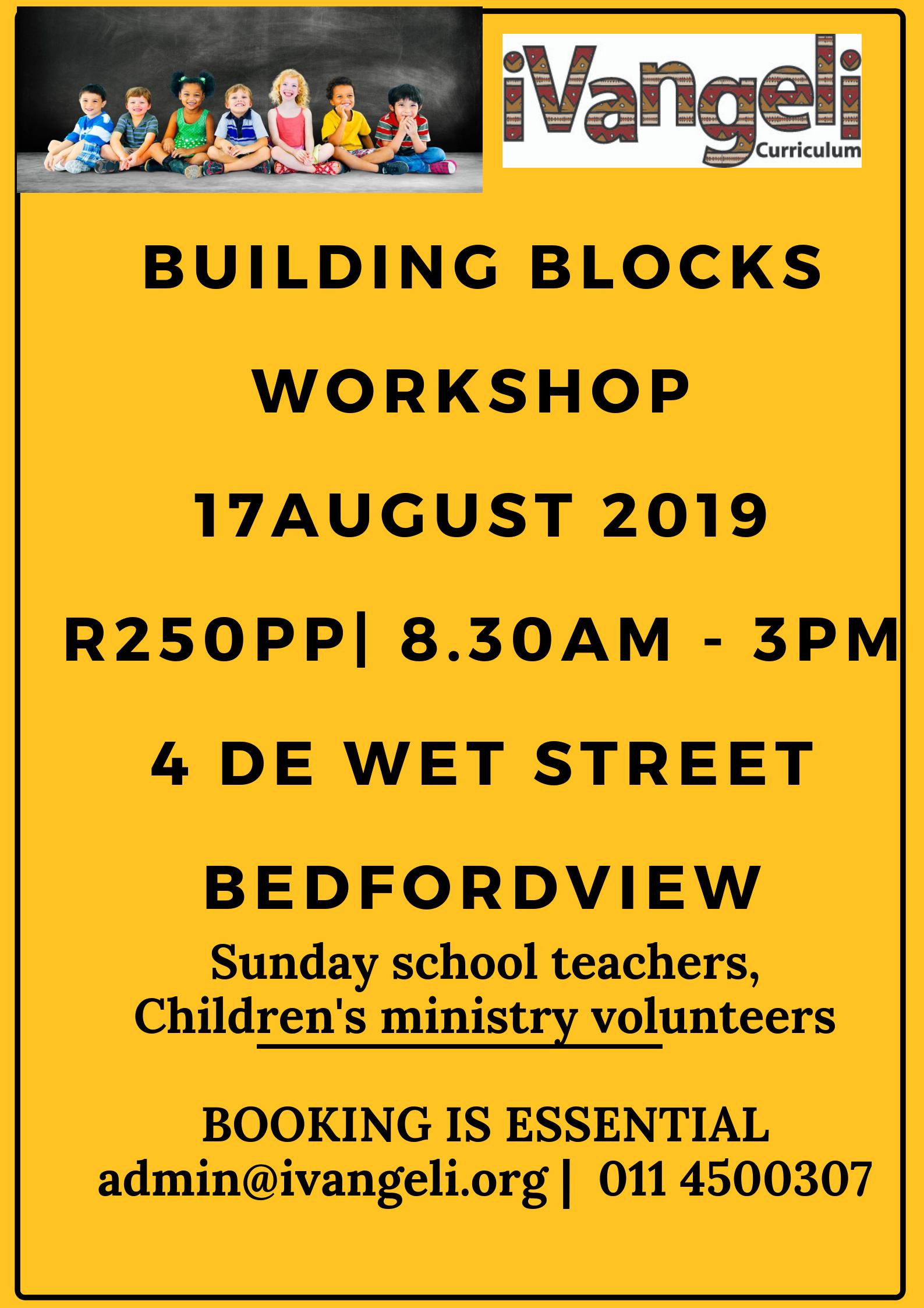Building Blocks Workshop
